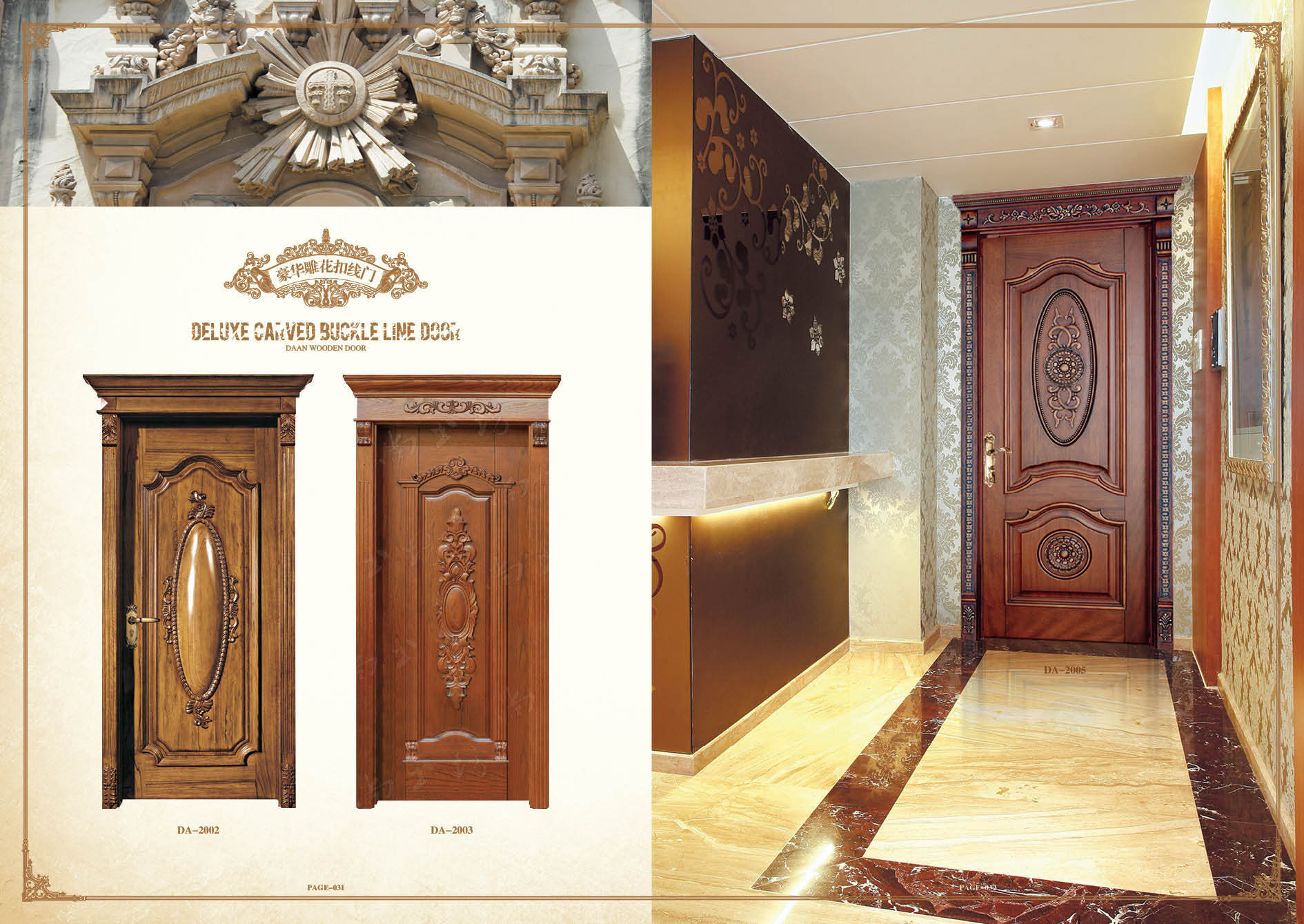 China teak wood main door design solid wood doors photos Main door wooden design