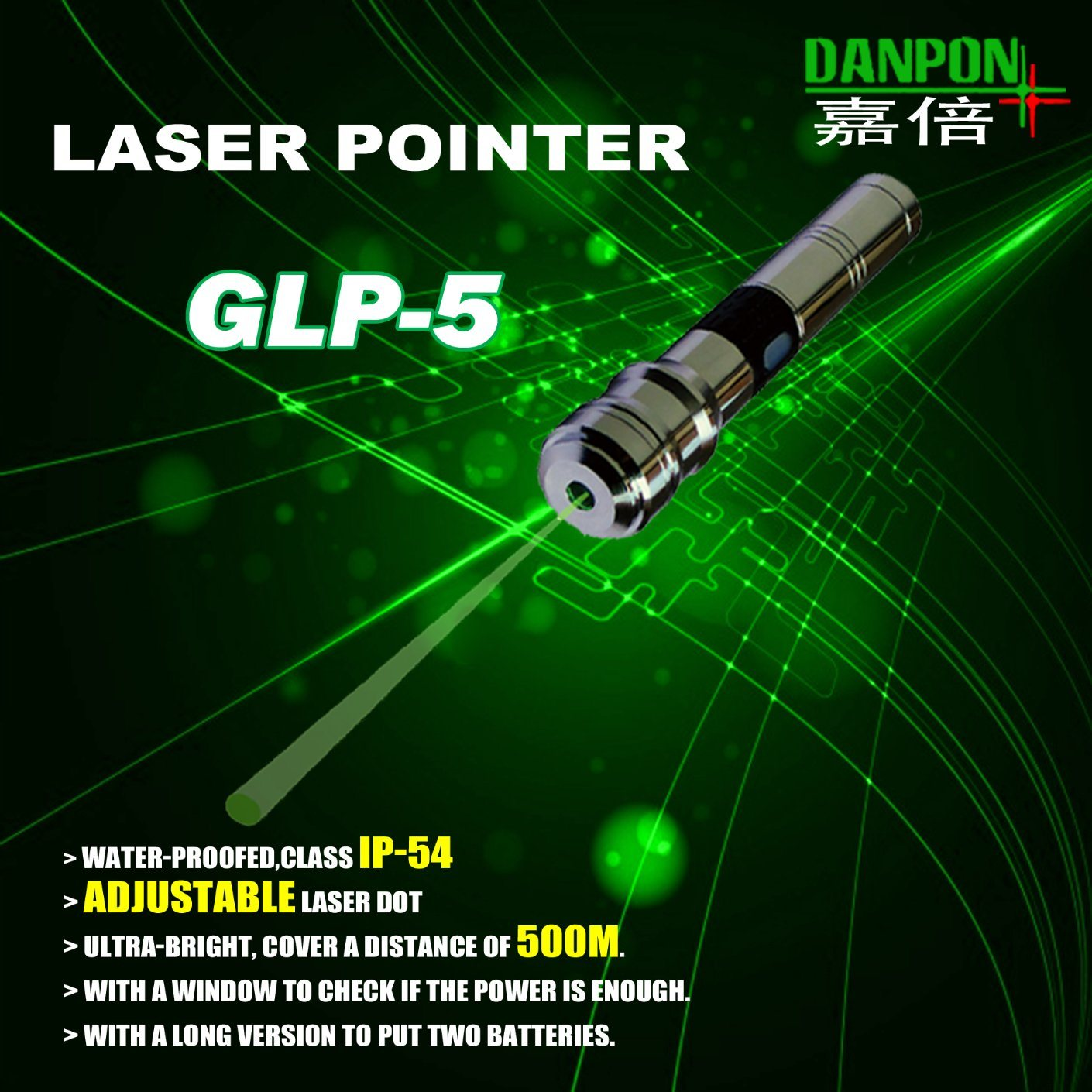 Danpon Green Laser Pointer Super Bright