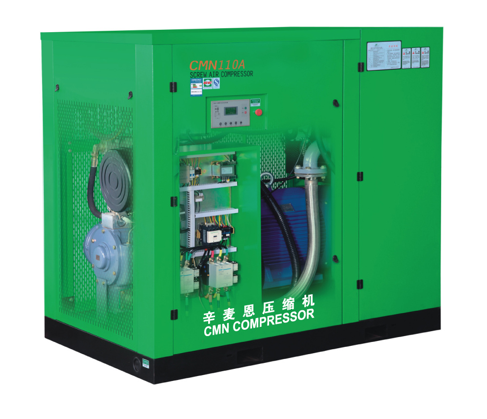 Micro Oil Screw Air Compressor (CMN08A~CMN250A)