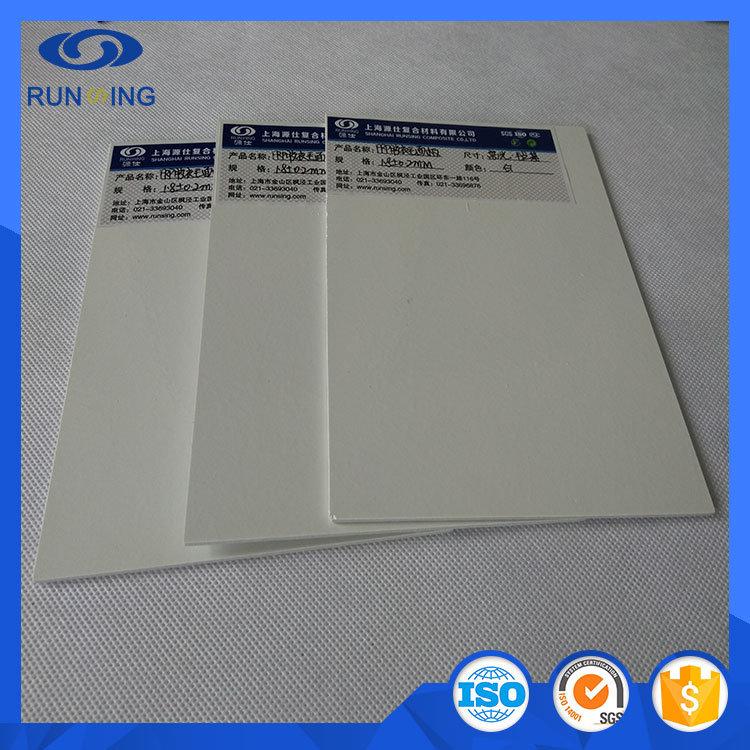 Fiberglass Reinforced Plastic Panel (FRP)