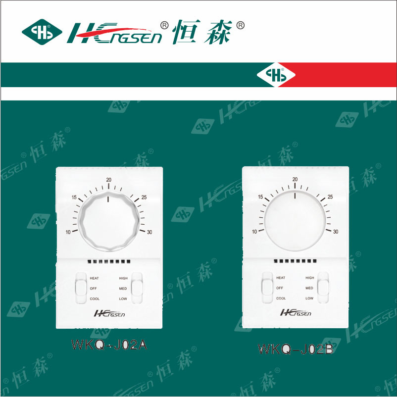 Experienced OEM Manufacturer of Manual and Digital Thermostat/ Room Stat