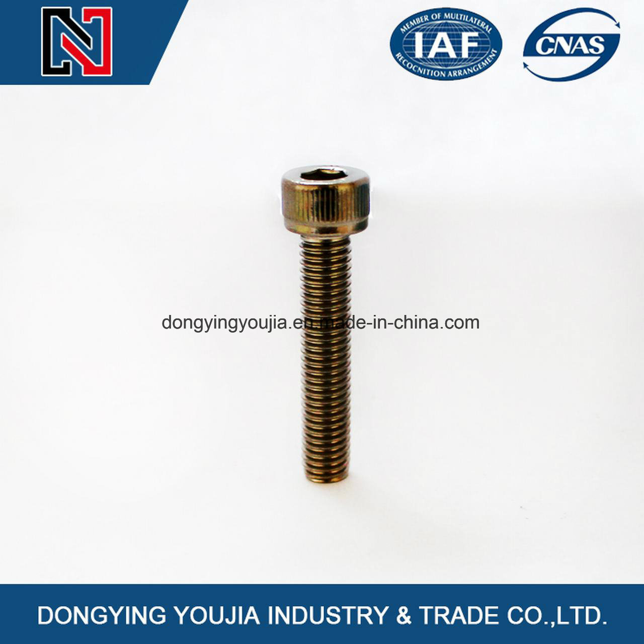 DIN912 Hexagon Socket Head Cap Machine Screws