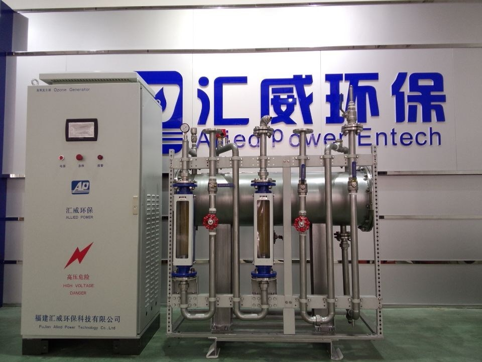 10g/H to 50kg/H Ozone Generator Manufacturer