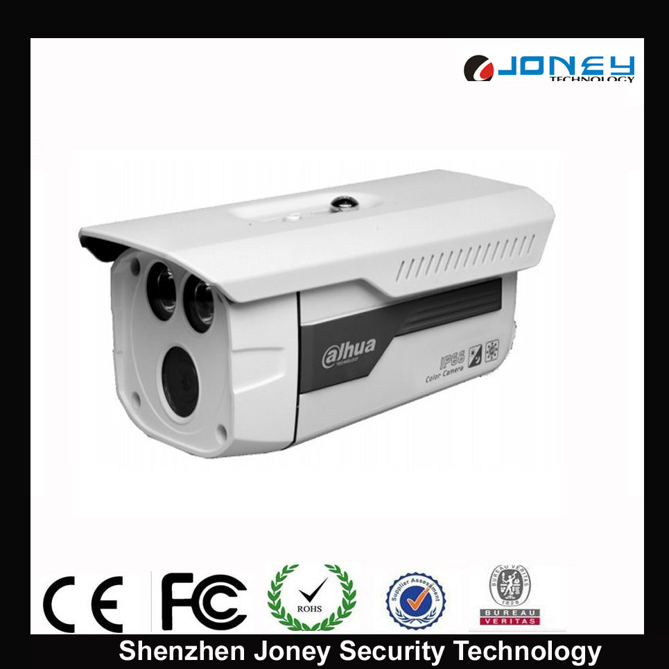 Auto Focus 4 Megapixel IP Security Camera for Outdoor