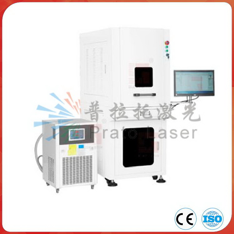 Ce ISO UV Laser Marker for Glass