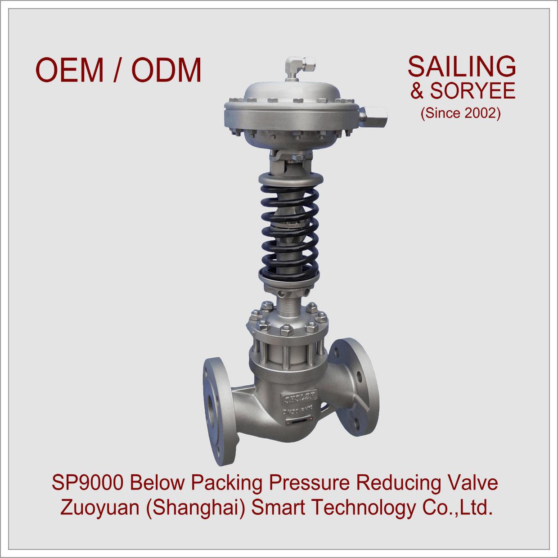 """1-1/2"""" Sp9000 Gas Steam Liquid Pressure Reducing Below Control Valve"""