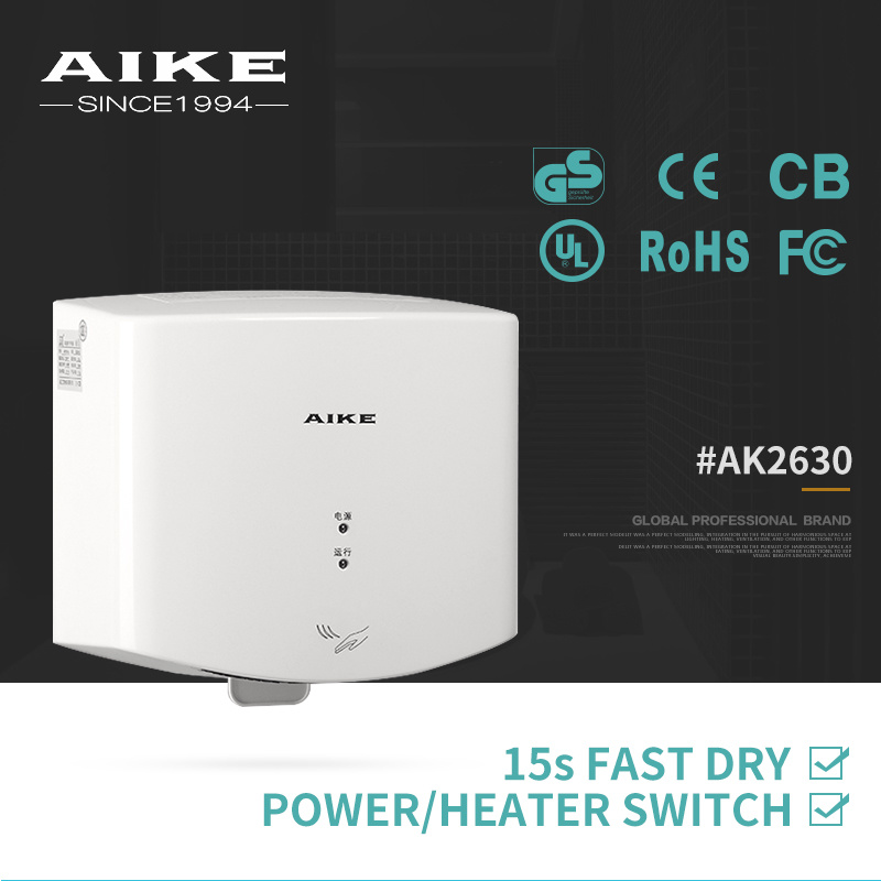 AK2630 Aike Hand Drying Machine School ABS Plastic Automatic High Speed Jet Air Hand Dryer