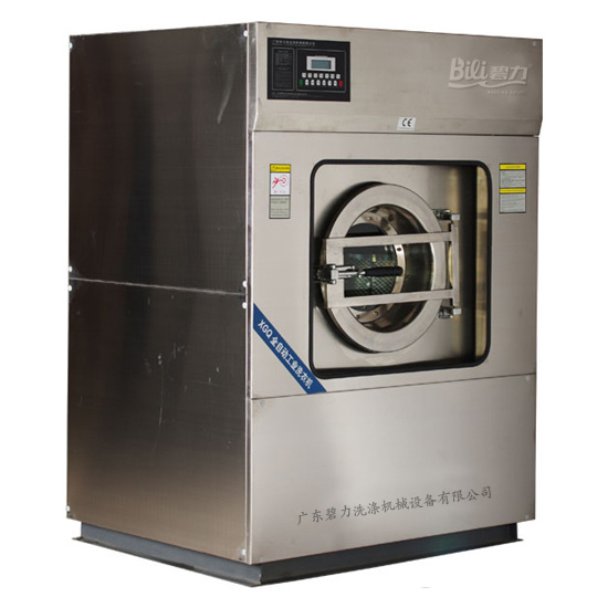 Xgqp-F Fully Automatic Washing Washer Extractor with Dryer