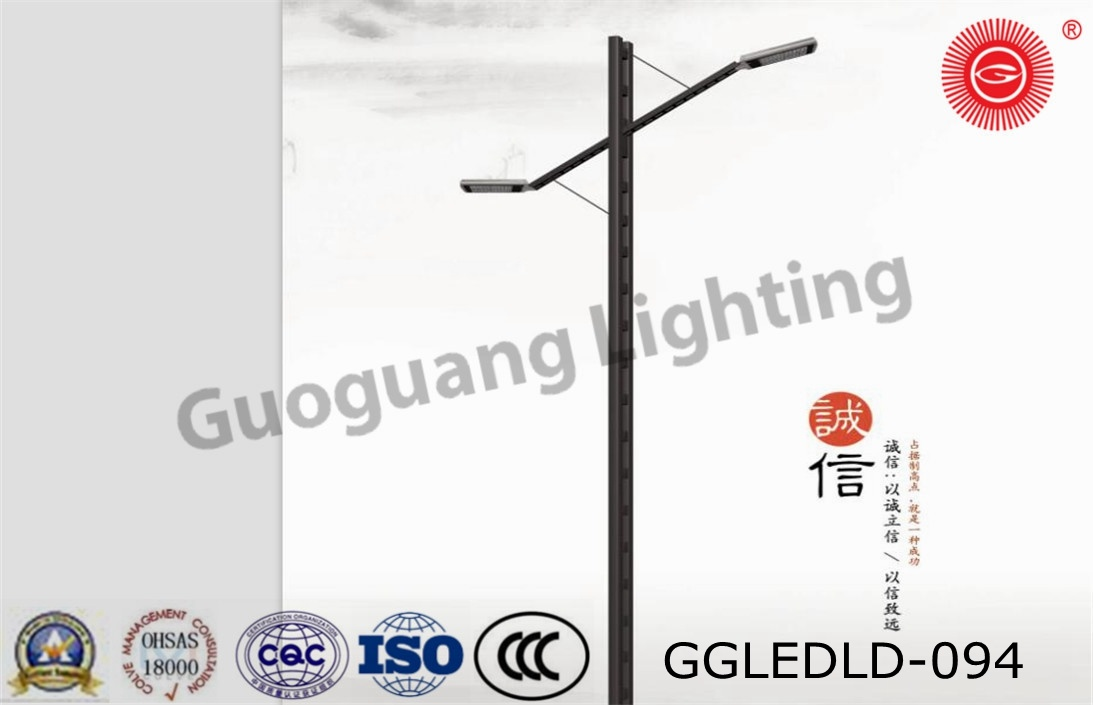 Ggledld-094 Patent Design IP65 High Quality 6m-12m LED Street Lights