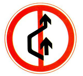 Traffic Sign China Guide