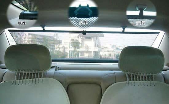 china auto manual rear sunshade china car curtain car sun shade. Black Bedroom Furniture Sets. Home Design Ideas