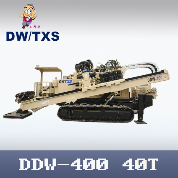 Horizontal Directional Drilling Rig (DDW-400)