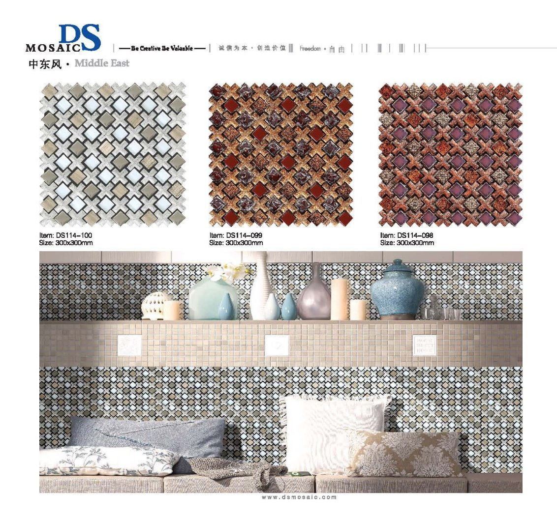 Hot Sale Glass and Resin Mixed Mosaic for Wall