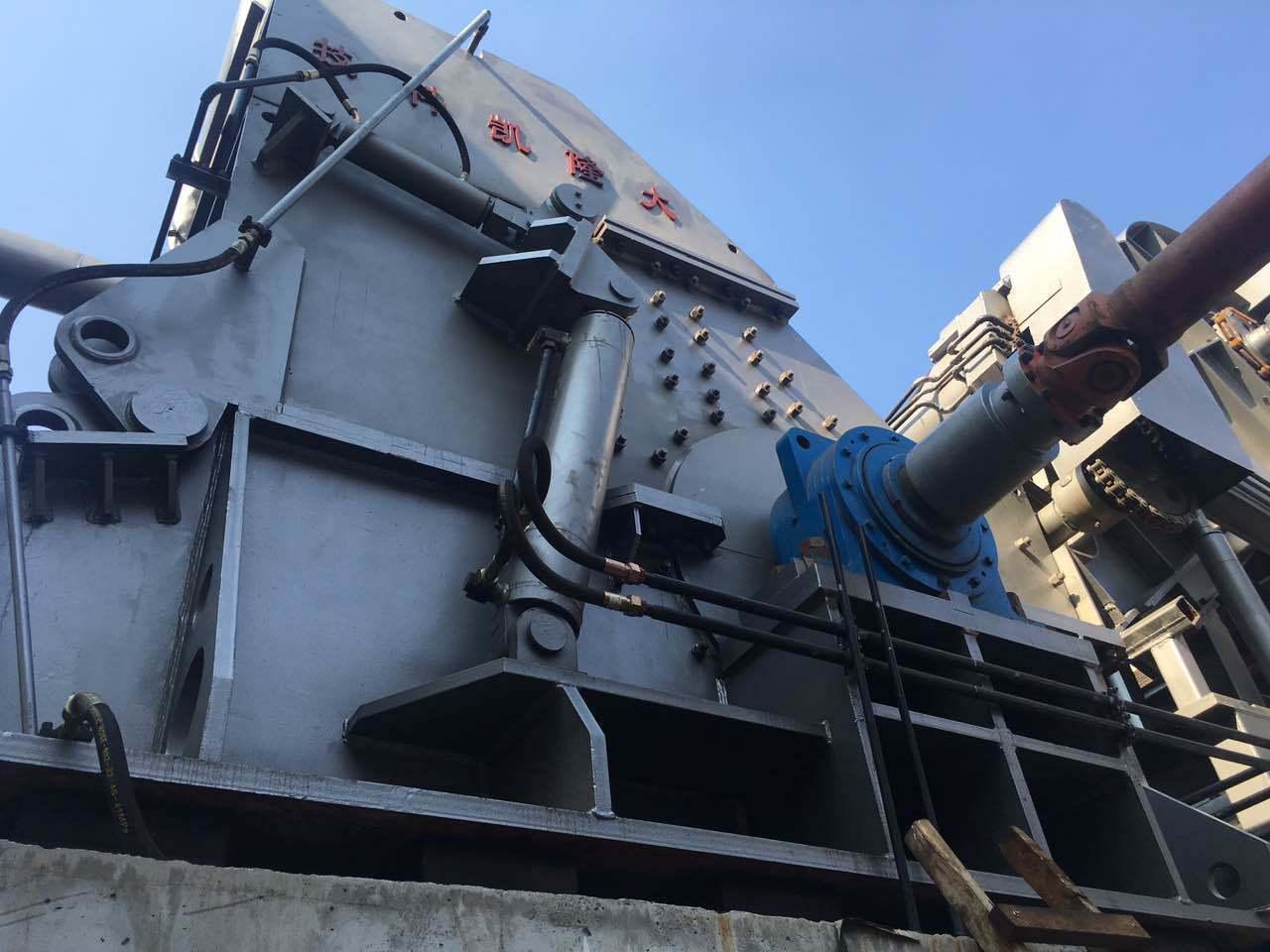 PSX-900 Scrap Shredder Line Machine