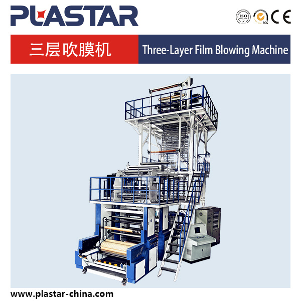 Top Sales Three-Layer Co-Extrusion Internal Bubble Cooling Haul-off Rotary Film Blowing Machine