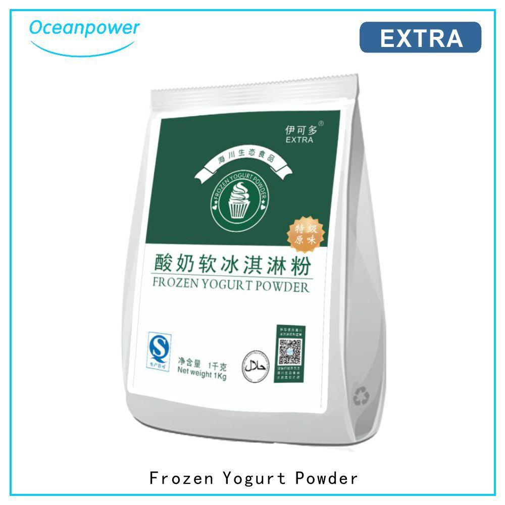 Soft Ice Cream Mix (Original) (High-end Extra Forzen Yogurt)