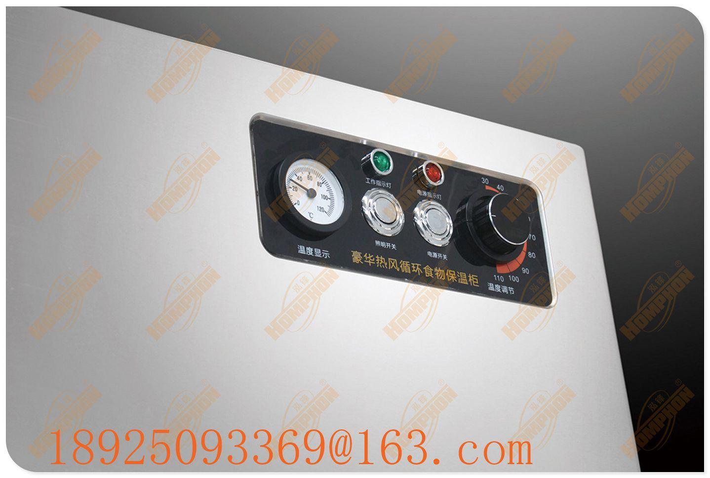Single Door Food Warmer Cabinet (10W)