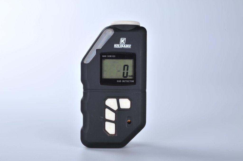 Mini Real-Time LCD Readings Alarm Co Gas Detector