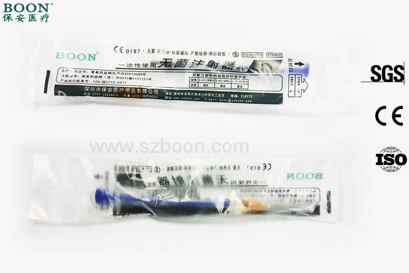 Luer Lock Three Parts Syringe Barrel Medical Syringe with Needle