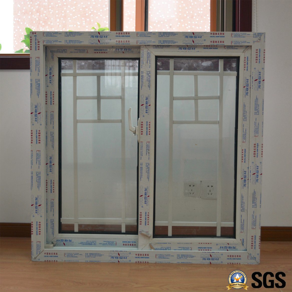Double Glass with Grid White Colour UPVC Profile Sliding Window K02016