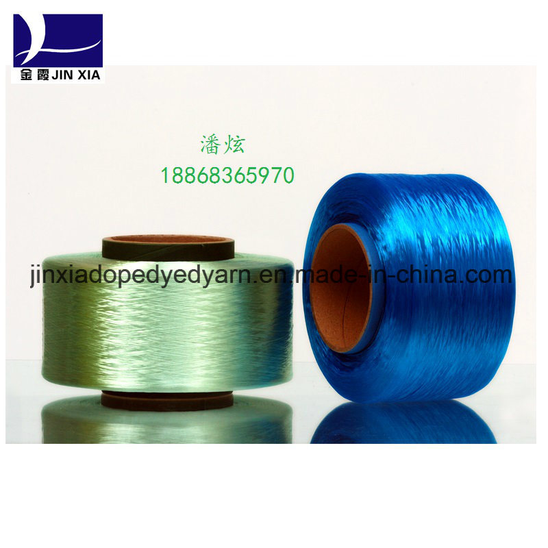 Dope Dyed Polyester Yarn FDY 150d/72f