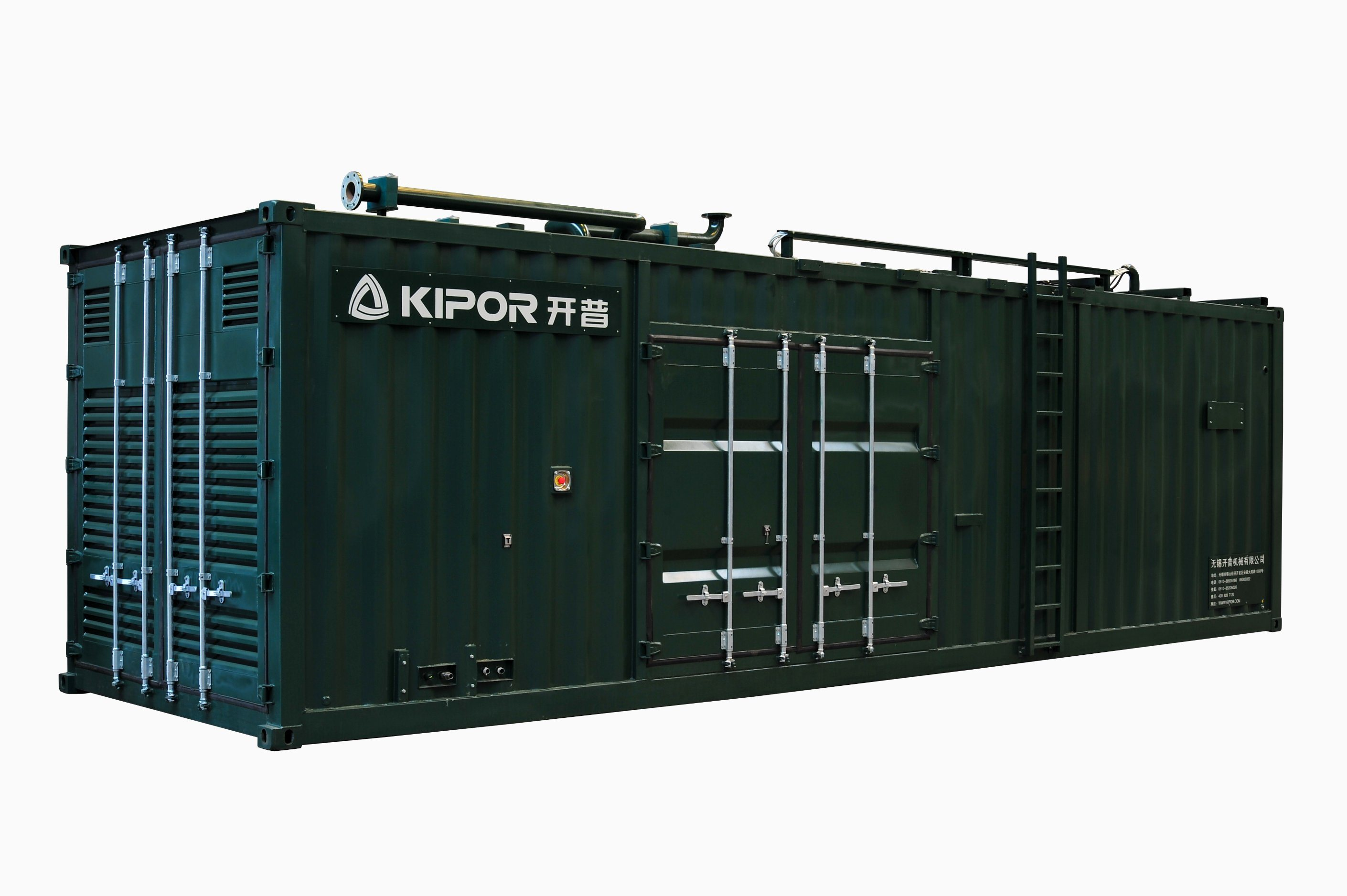 Kipor Natural Gas/Biogas/Landfill Gas Generator From 320kw to 1760kw