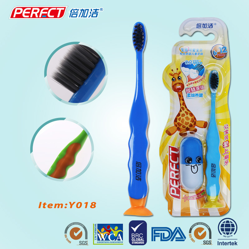 PERFECT Bamboo Charcoal Kid/Child/Children Toothbrush