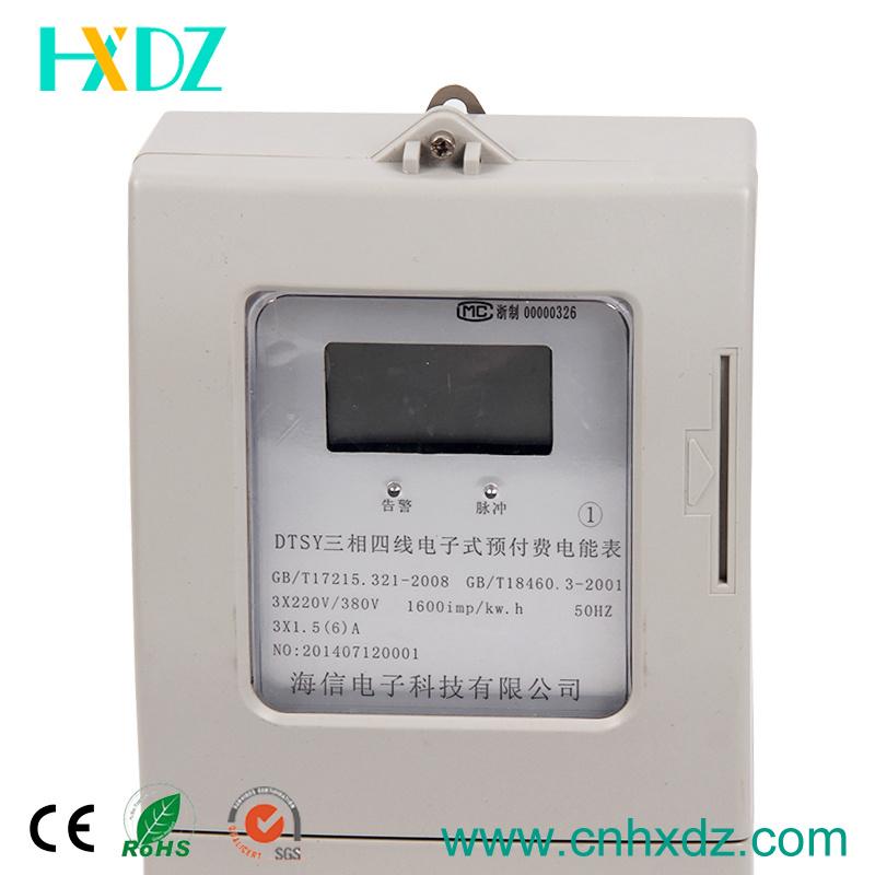 Single Phase Electronic Type Prepaid Watt-Hour Meter