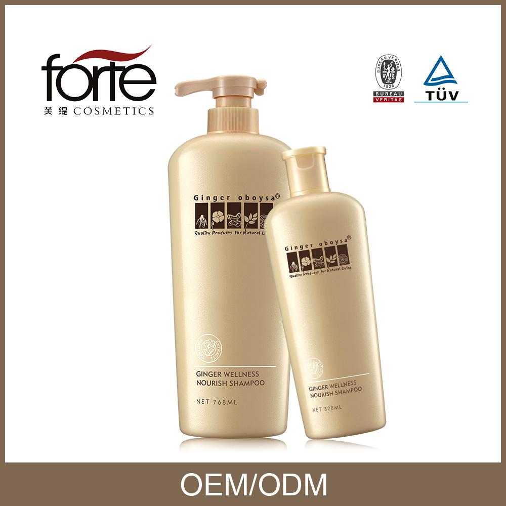 Refreshing Hair Care Anti Dandruff Hair Shampoo Cosmetic