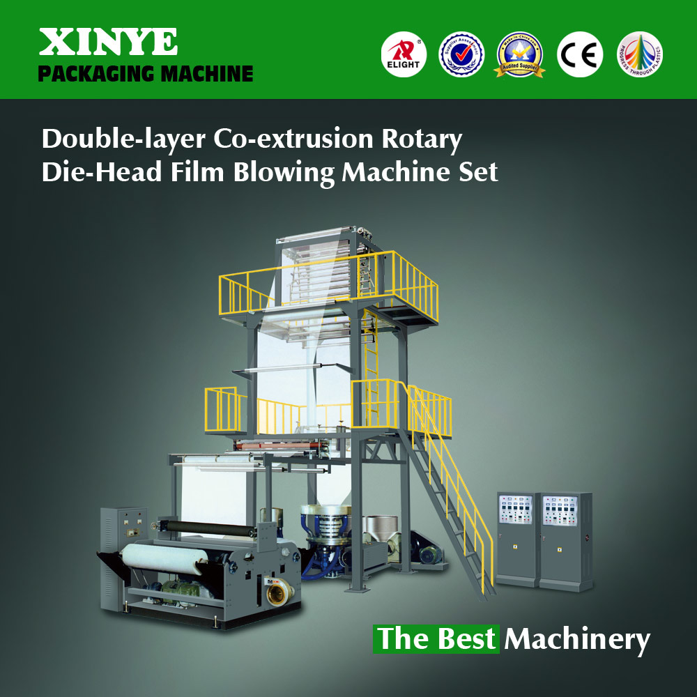 Double-Layer Co-Extrusion Rotary Head Film Blowing Machine Set