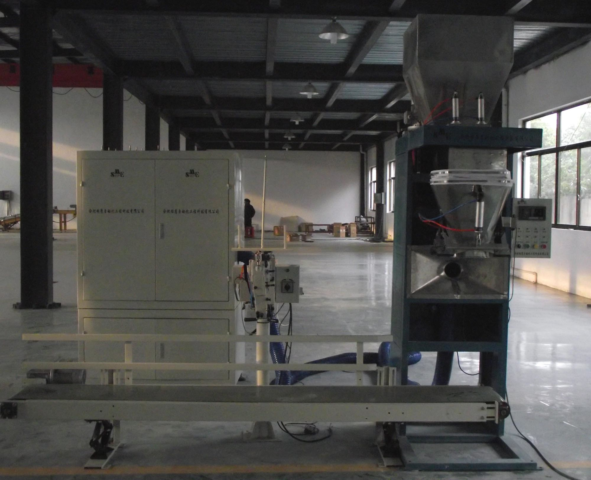 Powder Bagging Machine/Packing Machine with CE