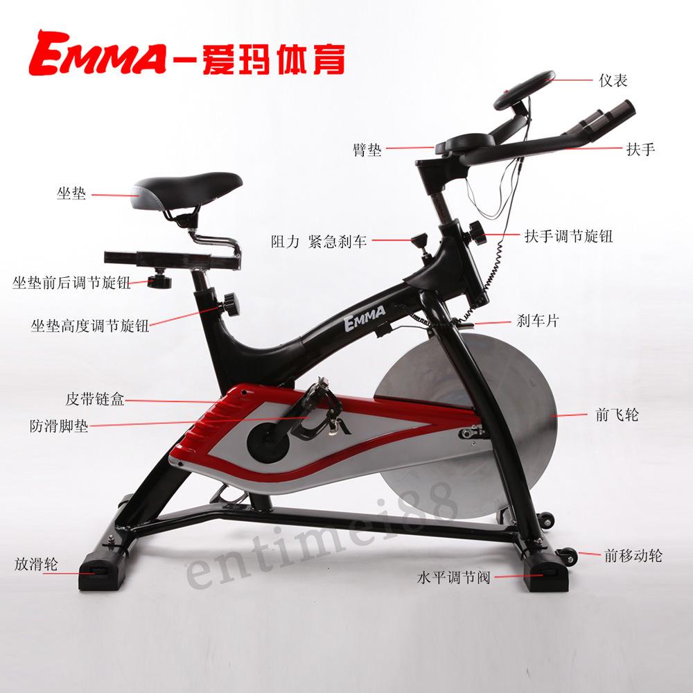 Exercise Bike (AM-S2000G)