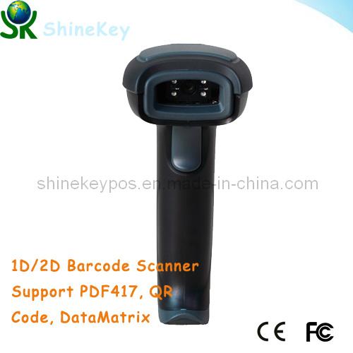 High Class 2d Barcode Scanner (SK 2500)
