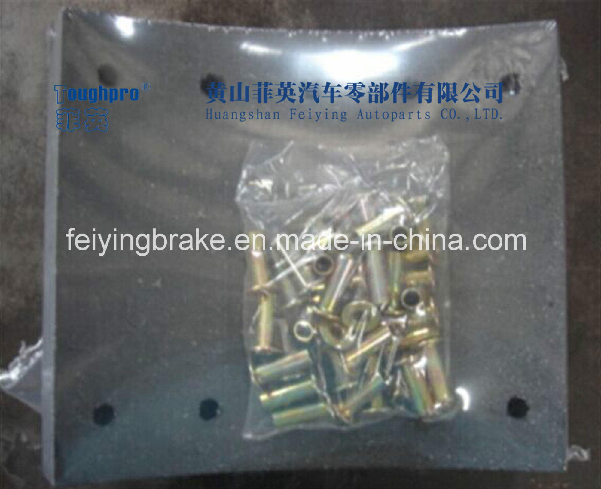 American Vehicle Brake Lining (4515Ea)