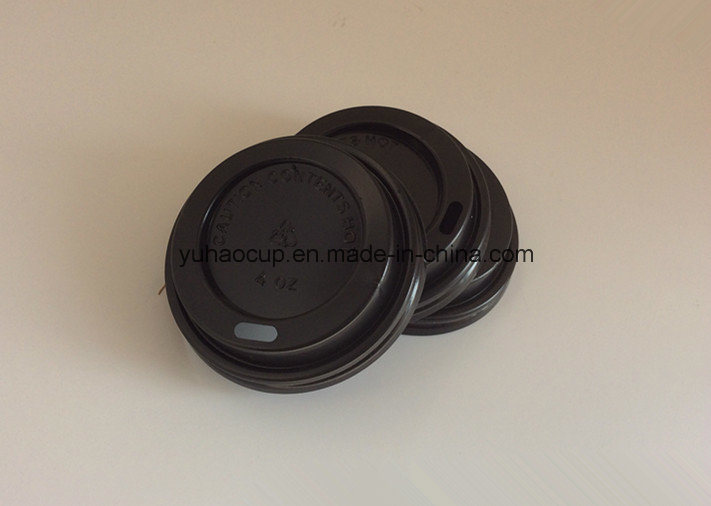 2015 Hot Sale Paper Cupwith Lids