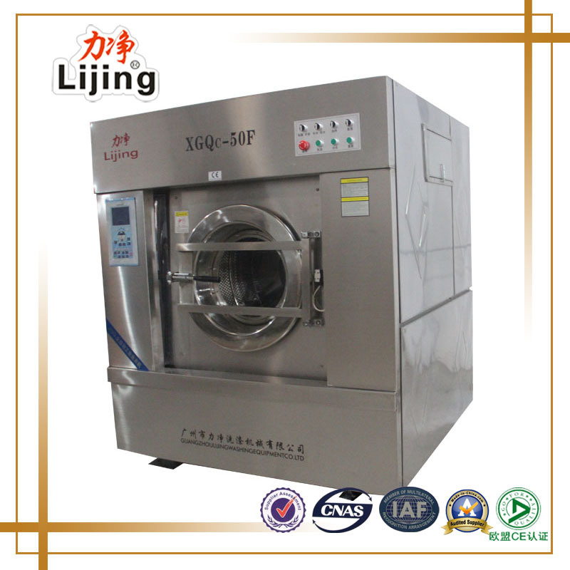 Hotel Laundry Equipment Industrial Washing Equipment Washer Extractor (15kg~100kg)