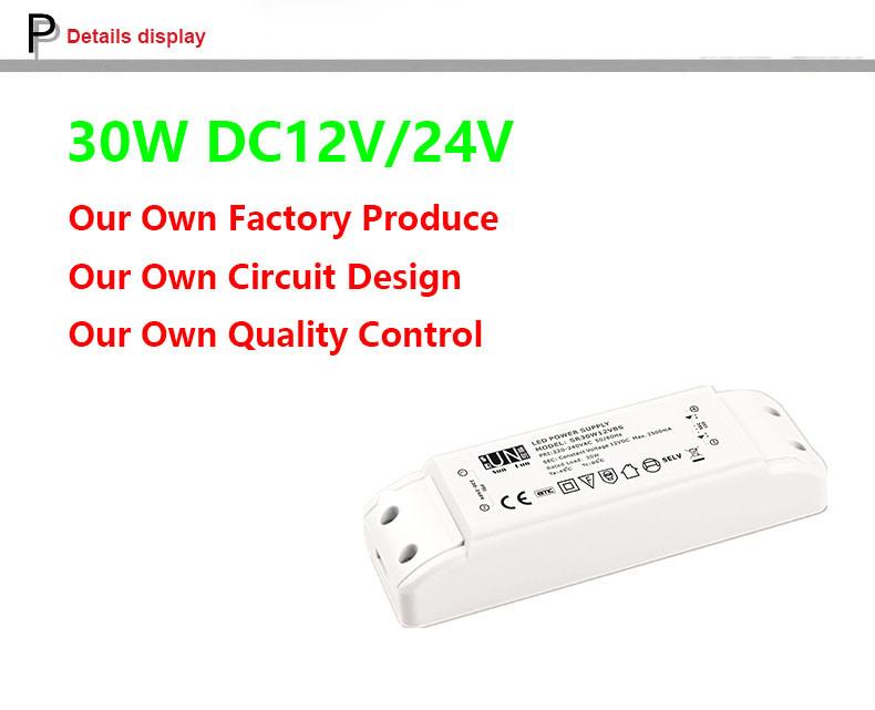 30W 12V, 24V High Power Factor, PF>0.95, Plastic 30W DC Adapter, 24V LED Driver, LED Transformer Professional Factory Made EMC 18W 300mA LED Panel Light Driver