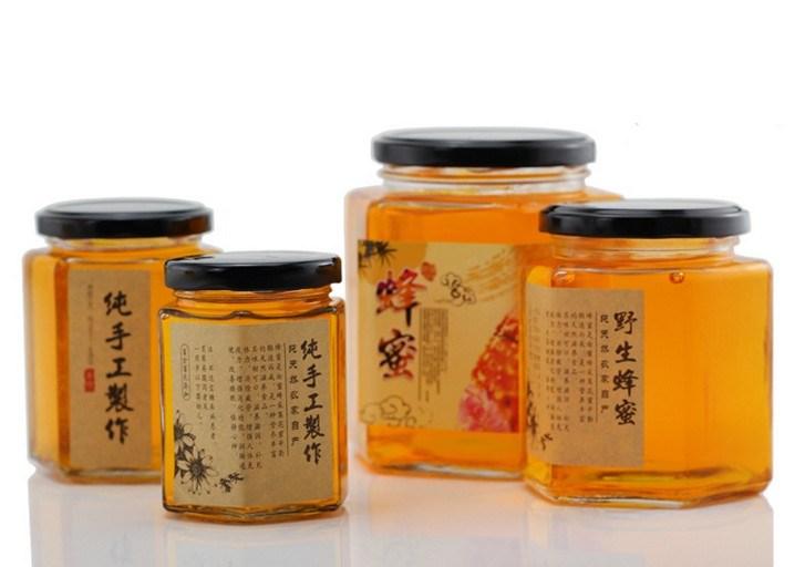 Small Hexagonal Glass Jars / Honey Container