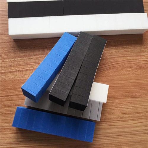 Self-Adhesive PE Foam EVA Foam for Car Protector