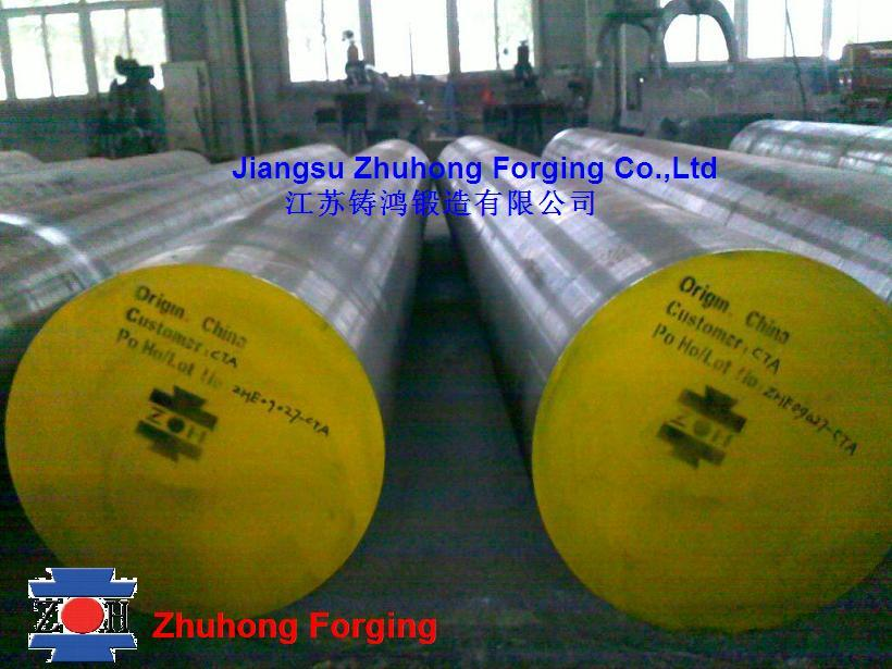 Steel Shaft (JIS-SCM440/42CrMo4)