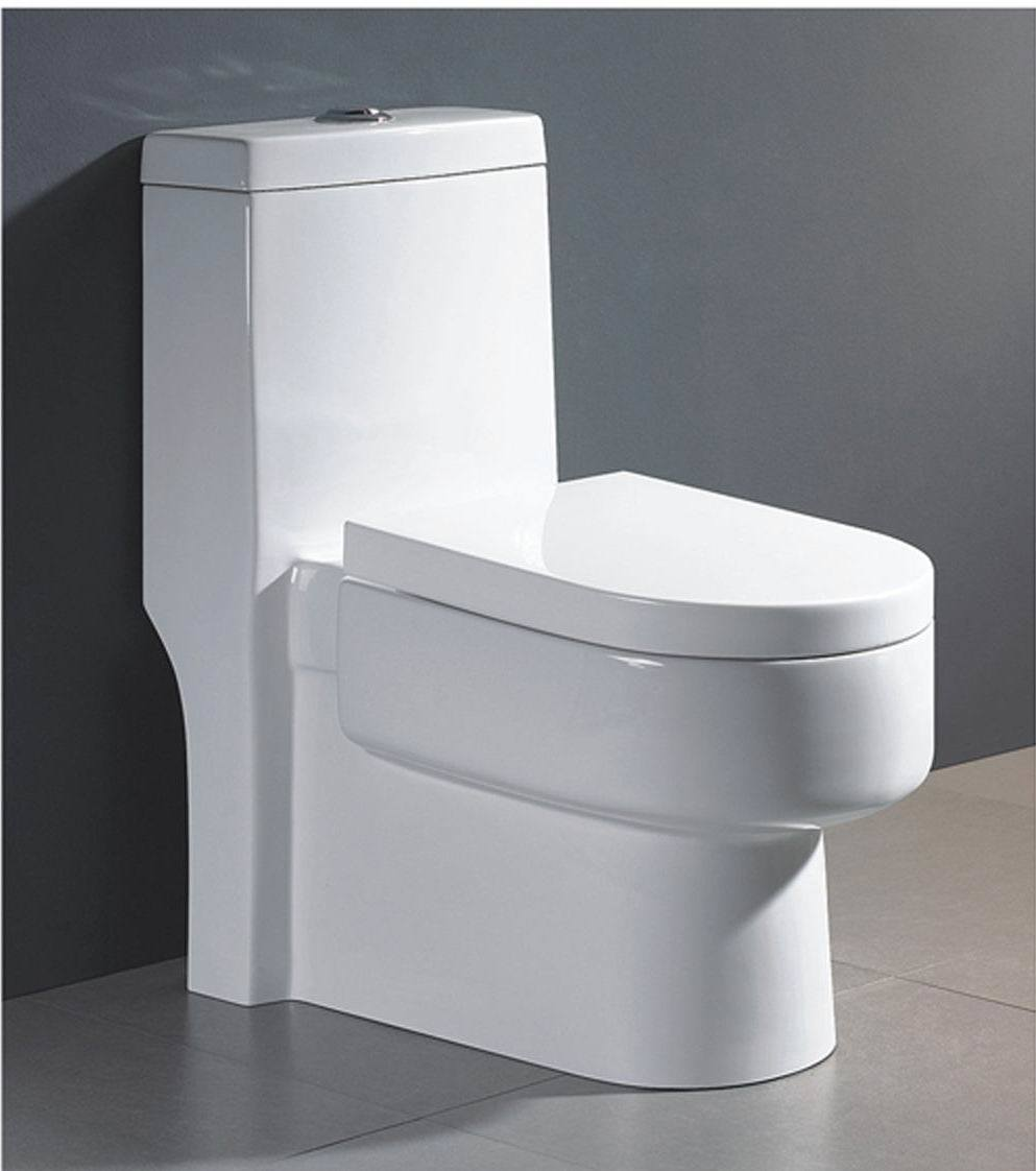 China Siphonic One Piece Toilet Hm 2016 China Toilet Water Closet
