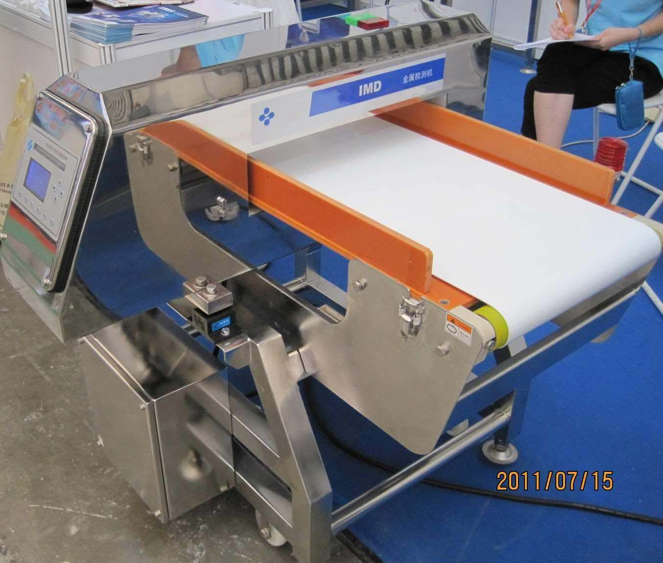 Auto Conveyor Metal Detector (polished model)