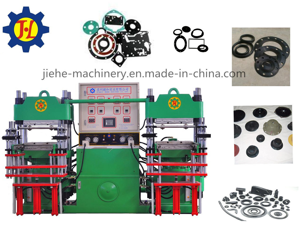 Heating Platen Silicone Rubber Silicone Gaskets Molding Machine Vulcanizing Press