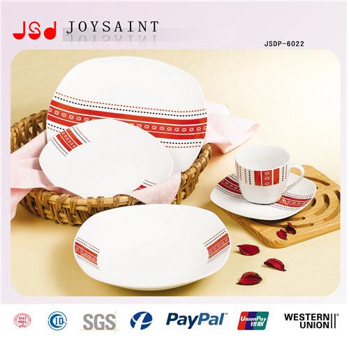 12PCS Square Shape Ceramic Dinner Set
