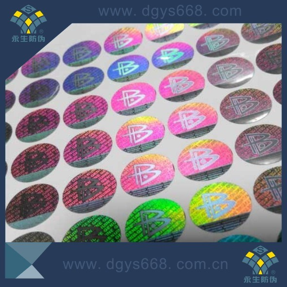 Custom Laser Anti-Counterfeiting Hologram Security Labels