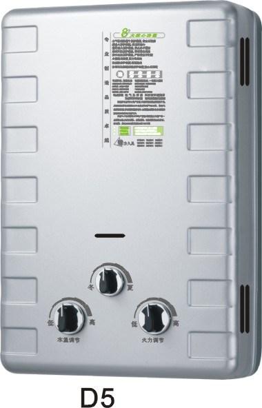 Flue Type Instant Gas Water Heater/Gas Geyser/Gas Boiler (SZ-D5)