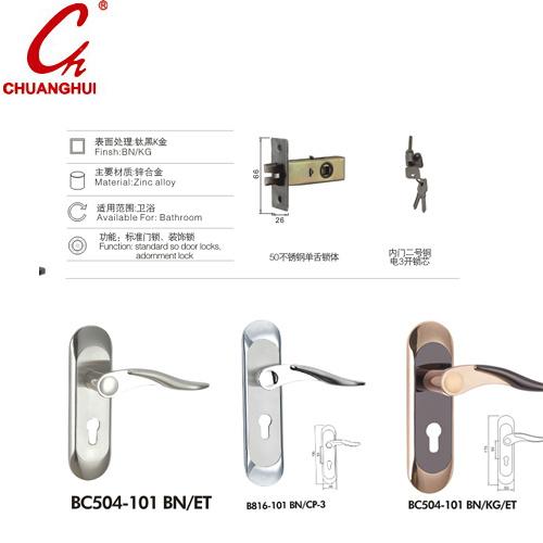 Zinc Plate Aluminum Handle Door Handle Lock