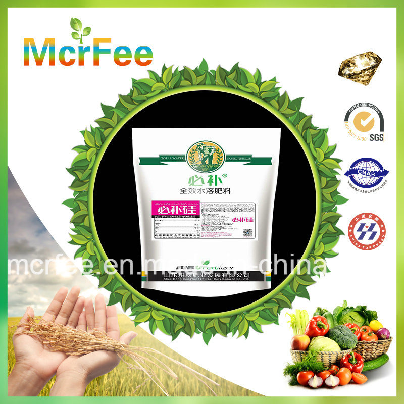 Mcrfee NPK+Te Fertilizer Fully Soluble