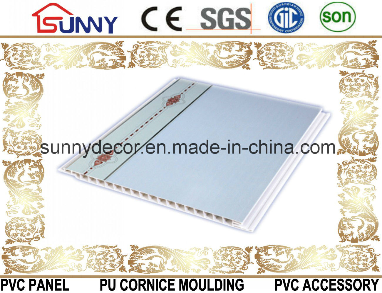 2016 Hot Sell The Latest Design Ceiling of PVC Panel-PVC Wall Panel