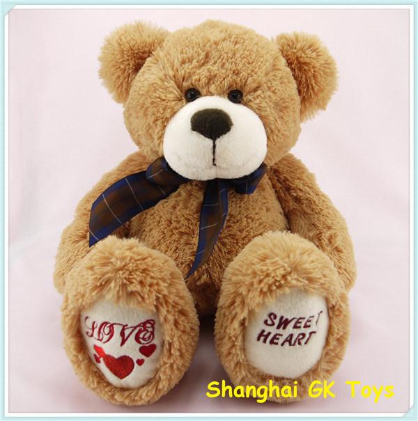 Sitting Bear New Gift Valentine Gift